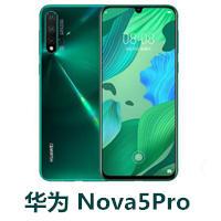 华为Nova5Pro如何解华为账户激活密