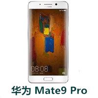华为Mate9Pro账号锁密码忘记,如何解锁激活Ma