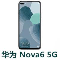 华为Nova6怎么解账号锁密码,Nova6远程刷机教