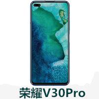 华为荣耀V30Pro解账号激活锁案例,忘记密码如