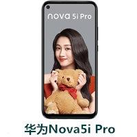 华为Nova5iPro刷机解锁账号,Nova5