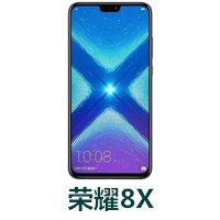 荣耀8X怎么解锁华为账号密码,强制刷机删除账