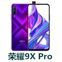 荣耀9X Pro怎么解华为账号锁?恢复出厂后提示