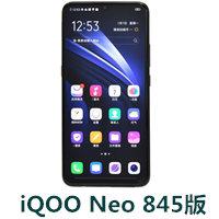 VIVO iQOO Neo(V1914)刷机包_破