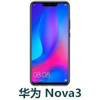 Nova3华为账号密码忘记,PAR-AL0