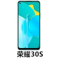 荣耀30S刷机解锁密码_CDY-AN90如何删除华为账