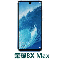 荣耀8X Max强制破解删除华为账号_荣耀8xMax密码忘记刷机激活手机