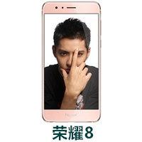 荣耀8刷机解锁华为账号锁_荣耀8密码忘记如何破解激活账号ID使用