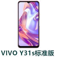 VIVO Y31S标准版(V2068A)解屏